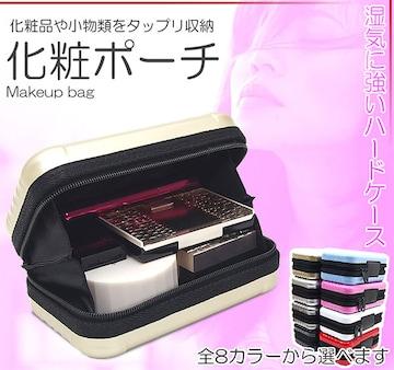 ¢M スーツケースデザイン 中身を衝撃から守る ハードタイプ化粧ポーチ/ピンク