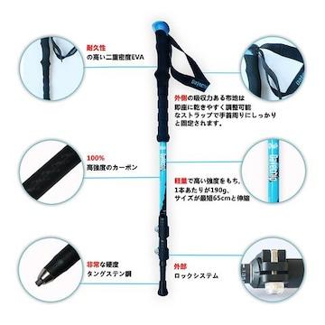 トレッキングステッキ アルミ Tグリップ 3段伸縮 ブルー-1