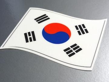 w2 韓国国旗ステッカー2枚set☆シール即買