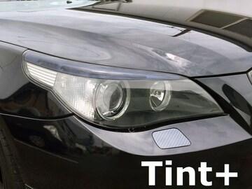 Tint+水洗→再利用OK! BMW E60/E61 アイライン スモークフィルム