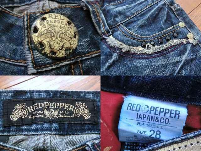 レッドペッパー REDPEPPER ジーンズ ヴィンテージ プレミアム ゴールドラベル 28 < ブランドの