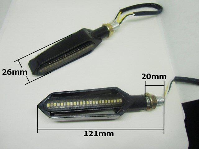 バイク LED 流れるウィンカー 白⇔黄 デイライト/シーケンシャル < 自動車/バイク