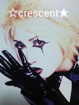 ピエロ/切り抜き/1998年/キリト/Pierrot