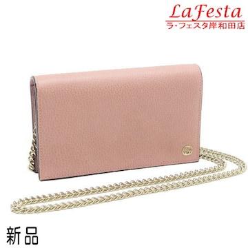 新品本物◆グッチ【人気】斜めがけチェーン長財布バッグピンク箱