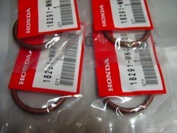 (36)CBX400FCBR400F CBX550F用純正新品マフラーガスケット