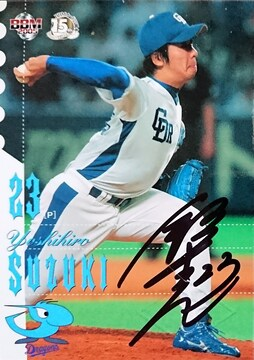 BBM.2005.中日ドラゴンズ 鈴木義広・直筆サインカード /103