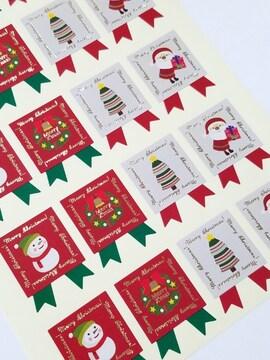 キュートギフトシール《タイニークリスマス》8枚★キュートクリスマス