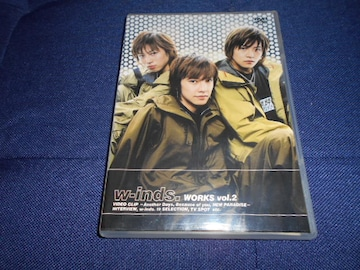 【DVD】 w-inds. WORKS vol.2