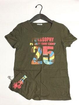 新品〈Tシャツ〉バックポケット巾着付き(Mサイズ)カーキ