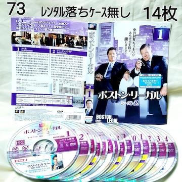 No.73【ボストンリガール シーズン2】14枚【ゆうパケット送料 ¥180】