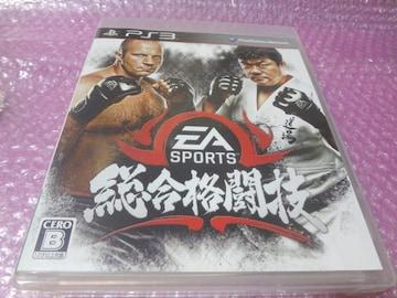 特価PS3 総合格闘技