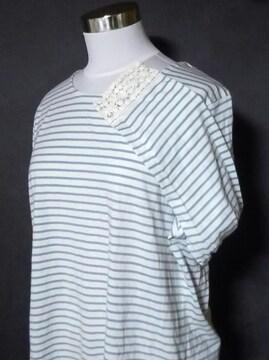 水色ボーダーレース刺繍長袖Tシャツ4L大きいサイズ