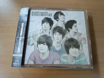 超新星CD「SUPERNOVA COLLECTIONS」2枚組クリスマス韓国K-POP●