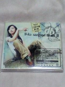 三枝夕夏U-ka saegusa IN db �U