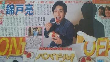 関ジャニ∞ 錦戸亮◇2012.4.21日刊スポーツSaturdayジャニーズ