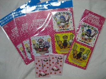 明治×サンリオ オリジナルバンド メモ帳3冊セット/2冊セット/ストラップ