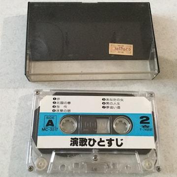 昭和レトロなカラオケテープ 2