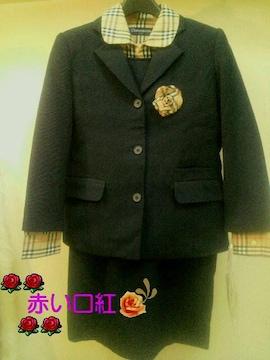 冠婚葬祭5点セット・スーツ紺125〜135�p