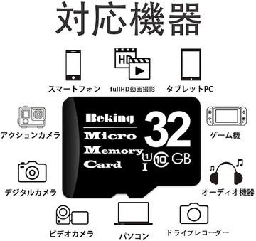 売れてます790円★ベストセラー MicroSDカード 32GB