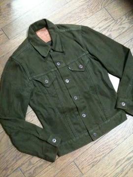 美品JOURNAL STANDARD ジャケット 深緑 日本製 ジャーナル