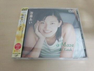 DVD「日テレジェニック'98 加藤あい a Maze」●