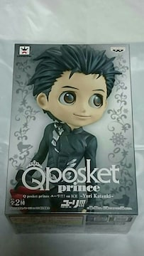 ユーリ !!! Q posket prince ユーリ !!! on ICE Yuri Katsuki 勇利