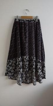 フィッシュテール花柄スカート S