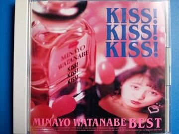 渡辺美奈代 BEST Kiss! Kiss! Kiss!