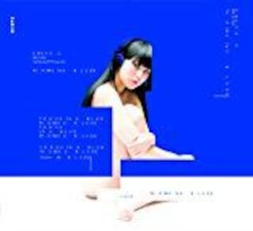 即決 DAOKO THANK YOU BLUE 初回限定盤 (+DVD) 新品