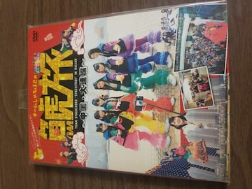 チームしゃちほこの鯱旅 DVD 新品未開封