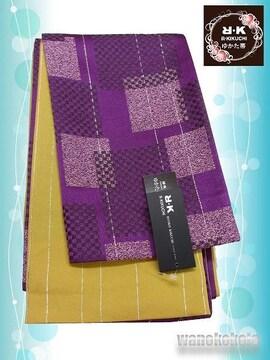【和の志】RKブランド◇浴衣用小袋帯◇赤紫系◇YKB-113
