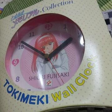 藤崎詩織・wall clock(ときめきメモリアル)
