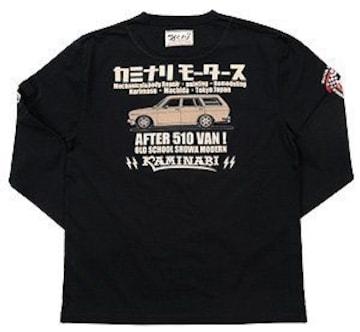カミナリ雷/510ブルーバード/ロンT/黒/kmlt-176/エフ商会/テッドマン/カミナリモータース