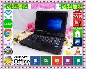 ☆新品マウス☆NEC-VY25☆高速SSD搭載&windows10で快適安心☆