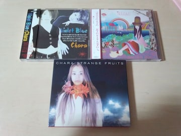 CharaチャラCD Violet Blue,Strange Fruits,マドリガル3枚セット