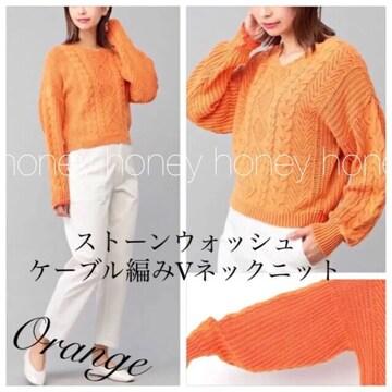 定価4,314円●ウォッシュケーブル編Vネックニット●オレンジ