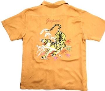 Houston/虎/刺繍/スカシャツ/オレンジ/40685/スベーニアシャツ