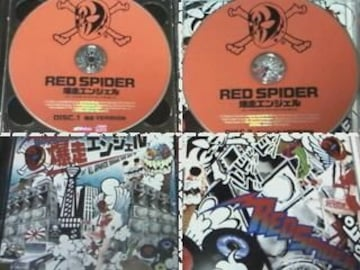 《RED SPIDER》KENTY GROSS TERRY THE AKI-06湘南乃風 HAN-KUN