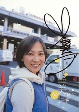 EPOCH.2009 谷村美月・promotion直筆サインカード�A