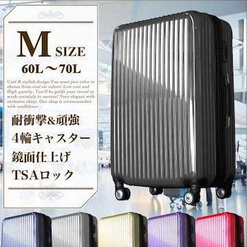 スーツケース Mサイズ キャリーケース 中型4-6日用半年保障付