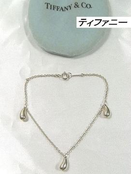 500スタ★本物正規ティファニー ティアドロップブレスmbj
