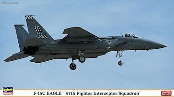 1/72 F-15C イーグル 第57戦闘迎撃飛行隊