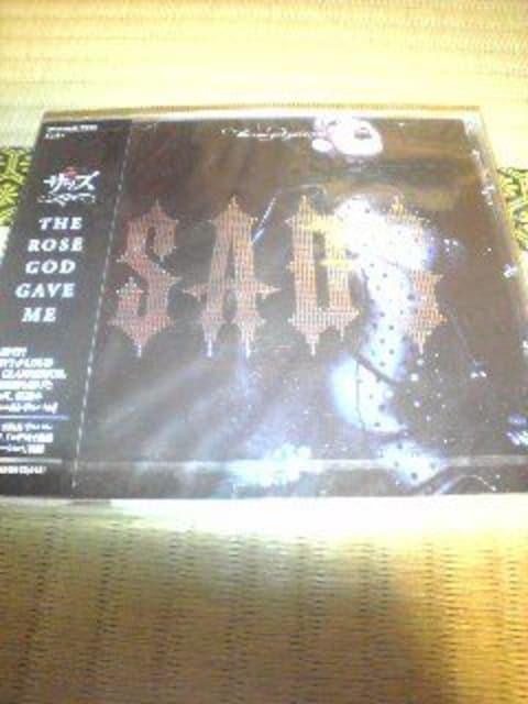 未開封CD,SADS(清春)THE ROSE GOD GAVE ME  < タレントグッズの