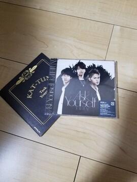 新品未開封 KAT-TUN「Ask Yourself」通常盤 おまけ付き