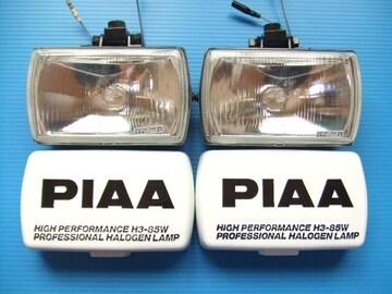 新品 ピア 50 角型 スポットランプ フォグランプとして使用可能