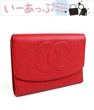 シャネル 長財布 三つ折り財布 キャビアスキン 赤 ココマーク  j702