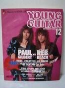 ヤング・ギター 1989年12月号 本誌独占 ポール・ギルバート vs