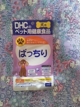 犬用サプリ DHC ぱっちり 賞味期限:2021年9月