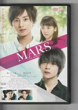 レンタルアップ劇場版「MARS(マース)〜ただ、君を愛してる〜」