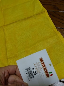 新品★『黄色系 シンプル ランチョンマット』定価380円が!